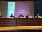 جامعة طنطا تختتم فعاليات منتدى الحوار الوطنى