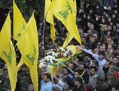 بالصور.. حزب الله اللبنانى يشيع جُثمان قيادى قتل فى سوريا