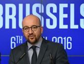 """توقعات بفشل القمة الأوروبية بالتوصل إلى اتفاق حول الميزانية بعد """"بريكست"""""""