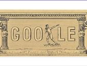 """""""جوجل"""" يحتفل بالذكرى 120 لأول بطولة للألعاب الأوليمبية"""