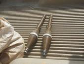 صور.. سقوط مقذوف حوثى على قرى جازان السعودية