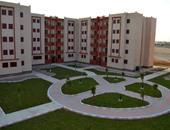 طرح تنفيذ 36 ألف شقة ضمن مشروع الإسكان الاجتماعى المميز فى 6 مدن جديدة