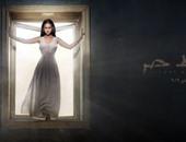 """""""سقوط حر"""" أول مسلسل يسلط الضوء على """"المتحولين جنسيا"""" فى الدراما المصرية"""