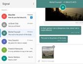 Signal App .. كل ما تريد معرفته عن تطبيق المحادثة الجماعية Signal