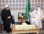 شيخ الأزهر يلتقى الملك سلمان ويشيد بجهوده لخدمة الأمة العربية والإسلامية