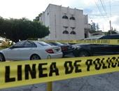 """بالصور.. شرطة السلفادور تداهم شركة """"موساك فونسيكا"""" المسئولة عن تسريبات بنما"""