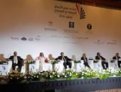 اتحاد الغرف يدعو الجانب السعودى للمشاركة فى المؤتمر الاقتصادى العالمى28 مايو