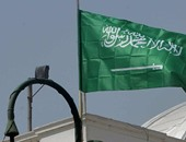 وفاة الأميرة السعودية البندرى بنت عبد الرحمن بن فيصل بن عبدالعزيز آل سعود