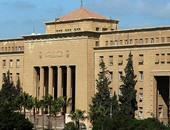 كلية العلوم بجامعة الإسكندرية تنظم ملتقى التوظيف التاسع السبت المقبل
