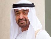 بيان: أبوظبى ستنفق 2.78 مليار درهم على قروض عقارية وإعفاءات لمواطنين