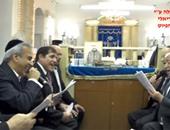 المباحث الفيدرالية تحبط هجوم إرهابى على معبد يهودى فى كولورادو