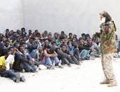 السلطات الليبية تلقى القبض على 315 مهاجرًا غير شرعى