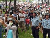 هروب 300 مدمن مخدرات من معسكر لإعادة التأهيل فى فيتنام