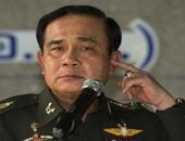 رئيس المجلس العسكرى فى تايلاند: خطة المصالحة والإصلاح ستستغرق نحو عام