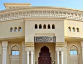 """""""الأثريين العرب"""" يعلن عن بداية قبول أبحاث المؤتمر الـ20 فى نوفمبر المقبل"""