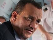 باريس تجدد دعمها لجهود مبعوث الأمم المتحدة إلى اليمن