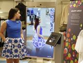 باحث بجوجل يبتكر تطبيقا يغنى عن قياس الملابس للمساعدة على العزل المنزلى