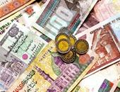 أسعار العملات اليوم الجمعة 15-1-2021 أمام الجنيه المصرى