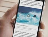 """فيس بوك تطلق مزايا جديدة للناشرين داخل """"المقالات الفورية"""""""