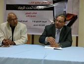 """توقيع كتاب """"كلمات تحت الرماد"""" لـ محمود زاهر فى ندوة بنقابة الصحفيين"""