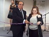 سفيرة مصر بالتشيك تفتتح الجناح المصرى بمعرض براغ الدولى للكتاب