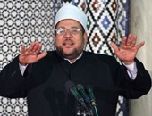موجز أخبار مصر للساعة 10.. إطلاق الوثيقة الوطنية لتجديد الخطاب الدينى