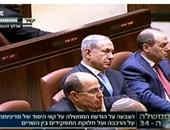 على طريقة مرسى..وزير إسرائيلى يكرر كلمة الشرعية فى خطاب بالكنيست 18 مرة
