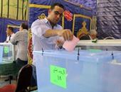 تحالف الجبهة الوطنية بالدقهلية: دعوات مقاطعة الانتخابات مشبوهة