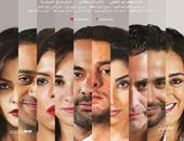 """المخرج هانى خليفة يتابع المراحل النهائية لـ""""سكر مر"""" قبل طرحه فى العيد"""