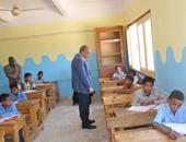 شروط لجنة التظلمات بالتعليم لقبول الاعتذار عن أعمال المراقبة بالامتحانات