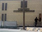 تنفيذ حكم الإعدام فى 6 من قيادات تنظيم بيت المقدس فى قضية عرب شركس