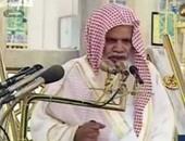 صالح آل طالب خطيبا للمسجد الحرام والحذيفى للمسجد النبوى