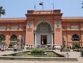 اليوم.. دخول المتاحف والمواقع الأثرية مجانا احتفالا بيوم التراث العالمى