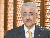 طارق شوقى: نفكر فى كيفية إتاحة بنك المعرفة للطلبة والأساتذة بالجامعات