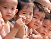 الصين تعتزم تطبيق سياسة جديدة للتصدى لشيخوخة السكان