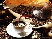 فى يومها العالمى.. شرب أكثر من فنجانى قهوة يسبب الأرق والضغط والقرحة