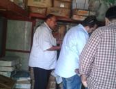 شرطة التموين تطارد محتكرى الأرز وتضبط 54 طنا فى القاهرة