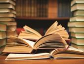 لعشاق الكتب.. تعرف على أفضل النصائح لتوفير الأموال