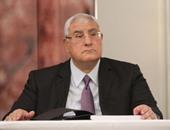 """الجريدة الرسمية تنشر آخر 15حكما لعدلى منصور قبل رحيله عن """"الدستورية العليا"""""""