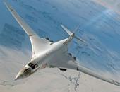 قاذفة المستقبل.. طائرة مسيرة من الجيل السادس تحمل 35 طنا أسلحة ومدى 15ألف كم