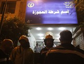 مديرية أمن الجيزة: سجناء العجوزة فى مكان آمن وسيطرنا على الحريق