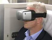 نظارات متطورة للطائرات تحمى الركاب من أمراض السفر