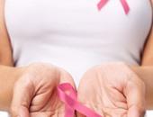 """""""افطر فى الخير"""" فكرة جديدة علشان تنقذ آلاف السيدات من سرطان الثدى"""