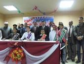"""""""تعليم جنوب سيناء"""" تفوز بالمركز الثانى فى مسابقة البرلمان المدرسى"""