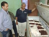 شرطة التموين تحبط بيع 10 طن كبدة فاسدة بكرداسة قبل بيعها للمواطنين