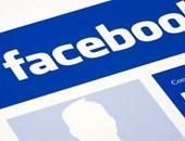 """وزير العدل الألمانى يدعو """"فيسبوك"""" لوقف نشر المشاركات العنصرية"""