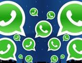 """ما لا تعرفه عن تطبيق المحادثات الأشهر """"واتس آب"""".. يتداولون 30 مليار رسالة يوميا ويرسلون 200 مليون تسجيل صوتى وأكثر من 700 صورة ويتحققون من التطبيق 23 مرة يوميا.. لا ينفق دولارا ويعمل به 55 موظفا"""