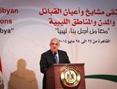 بالصور.. محلب: أمن واستقرار ليبيا من أمن واستقرار مصر