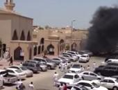 """موريتانيا تشجب بقوة تفجير """"أبها"""" الإرهابى بالسعودية"""