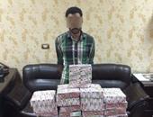 سقوط تاجر مخدرات بحوزته 35 ألف قرص مخدر فى الإسكندرية